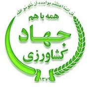 سازمان امور اراضی کشور